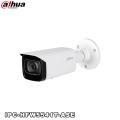 Camera supraveghere video IP, 5MP, IR 80m, Dahua IPC-HFW5541T-ASE