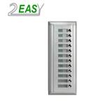 Panou exterior extensie 12 butoane apelare 2EASY EP11/S12
