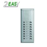 Panou exterior extensie 16 butoane apelare 2EASY EP11/S16