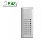 Panou exterior extensie 8 butoane apelare 2EASY EP11/S8