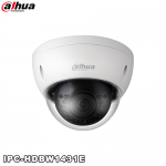 Camera supraveghere video IP 4MP, IR 30m, Dahua IPC-HDBW1431E