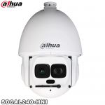 Speed Dome IP cu laser, 2 MP, IR 500m, 40X, Dahua SD6AL240-HNI
