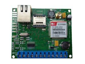 Modul de comunicare GPRS pentru sistemele de alarma DSC, SEKA BUS COMBO