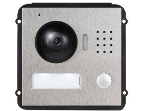 Post exterior modular videointerfon IP Dahua VTO2000A-C
