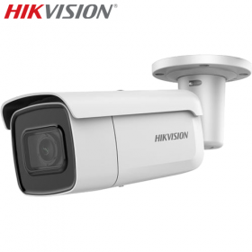 Camera supraveghere video IP, 2 MP, IR 50m, Hikvision, DS-2CD2626G1-IZS