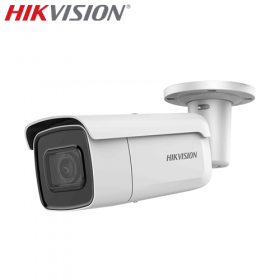 Camera supraveghere video IP, 4 MP, IR 50m, Hikvision, DS-2CD2646G1-IZS