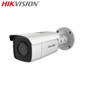 Camera supraveghere video IP 4MP, IR 50m, Hikvision DS-2CD2T46G1-2I