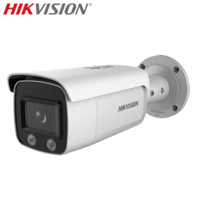 Camera supraveghere video IP 4MP, Hikvision DS-2CD2T47G1-L