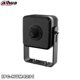 Camera de supraveghere video mini IP, 2 MP, Dahua IPC-HUM4231