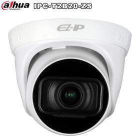Camera de supraveghere video IP, 2MP, POE, Dahua IPC-T2B20-ZS
