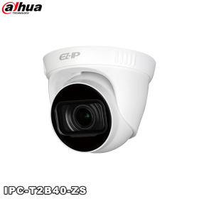 Camera de supraveghere video IP, 4MP, POE, Dahua IPC-T2B40-ZS