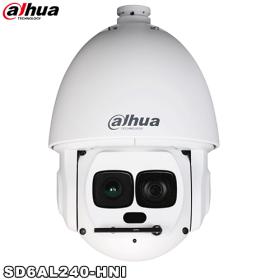Speed Dome IP cu laser, 2 MP, IR 500m, 40X, Dahua SD6AL240-HNI