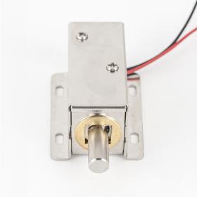 Incuietoare electromecanica din metal cu bolt, pentru vestiare YE-302B-M