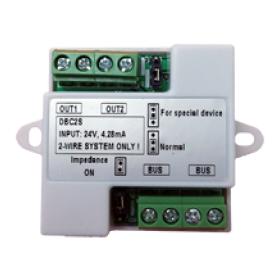 Distribuitor de semnal cu 2 ramuri, 2Easy DT-DBC2S