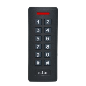 Controler de acces cu tastatura, pentru exterior BH-K2EM